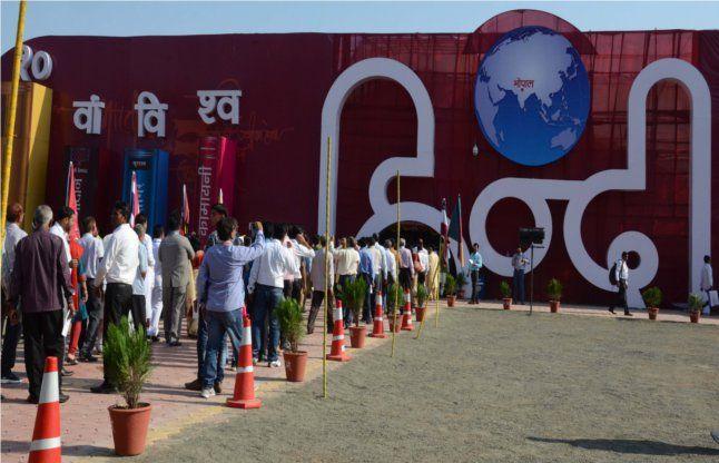 विश्व हिंदी सम्मेलन क्या क्यों और कैसे
