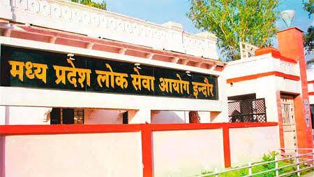इंदौर हाइकोर्ट में पीएससी परीक्षा 2019 की वैधता को चुनोती देने वाली समस्त याचिकाएं,जबलपुर ट्रांसफर