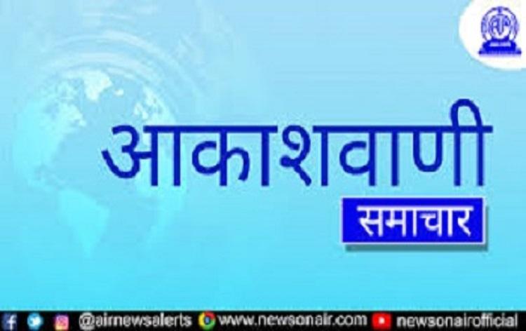 असम सरकार ने राष्ट्रीय खेलों के पदक विजेताओं को नौकरी देने का फैसला किया