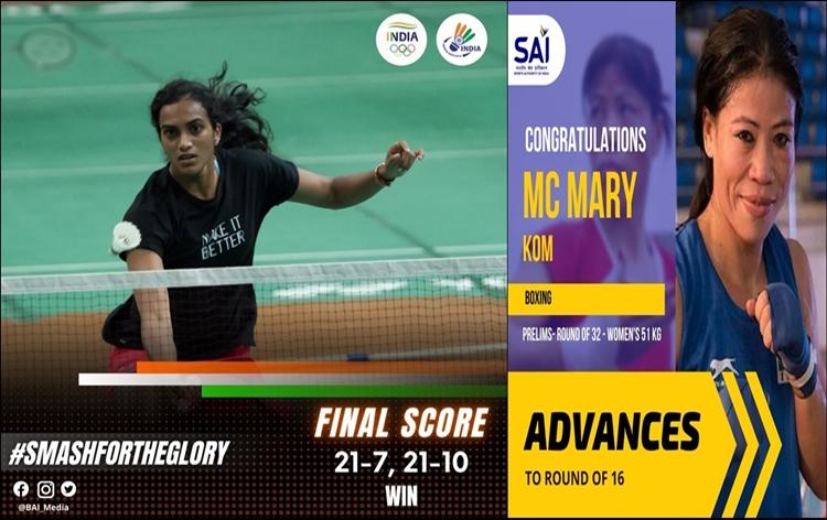 बैडमिंटन में पीवी सिंधु ने ग्रुप स्टेज में अपना पहला मुकाबला जीता, मुक्केबाजी में एम.सी. मेरीकॉम ने प्रीक्वार्टरफाइनल में जगह बनाई