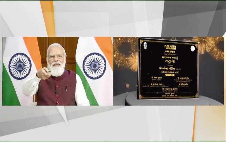 प्रधानमंत्री नरेंद्र मोदी ने आज वर्चुअल माध्यम से अहमदाबाद में सरदारधाम भवन का उद्घाटन किया